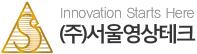 서울영상테크